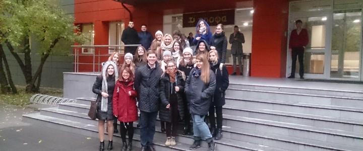 Студенты Института филологии МПГУ посетили одно из крупнейших российских издательств