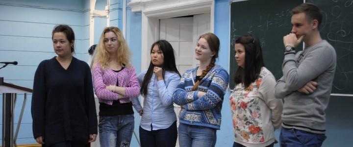 Участникам Школы активного гражданина рассказали о формировании команд