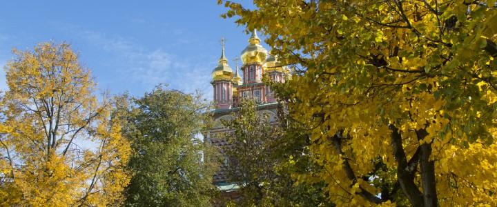 Преподаватели на экскурсии в Свято-Троицкой Сергиевой Лавре