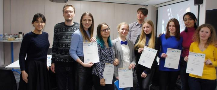 Студенты и магистранты МПГУ посетили международную корпорацию SAP