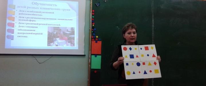 Научно-практический семинар по диагностике обучаемости младших школьников в МБОУ СОШ № 6 г. Сергиева Посада