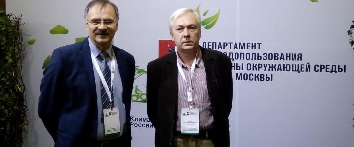 Преподаватели ИБХ приняли участие в конференции по экологическим проблемам Московского региона