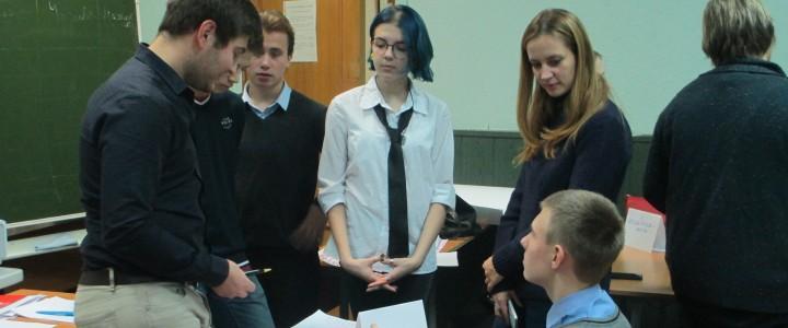 «Школа активного волонтера»: учителя и старшеклассники стали экспертами Конвейера проектов