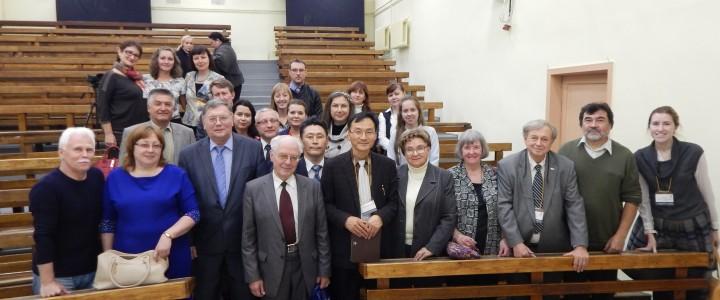XXII Международная научно-практическая конференция «Современное технологическое образование»