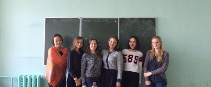 Собрание сектора по работе с иностранными студентами