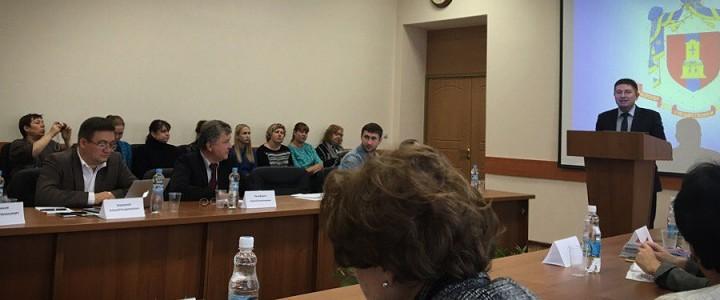 Проректор МПГУ Алексей Владимирович Коршунов выступил на семинаре в Тверском государственном университете