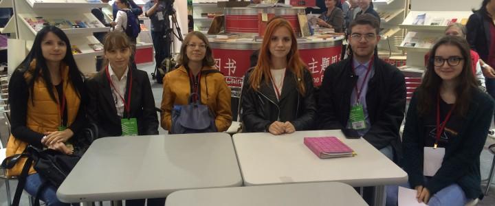 Студенты Института иностранных языков приняли участие в Московской международной книжной выставке-ярмарке