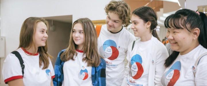 Центр мультимедийной журналистики презентовали на Осеннем слете Российского движения школьников