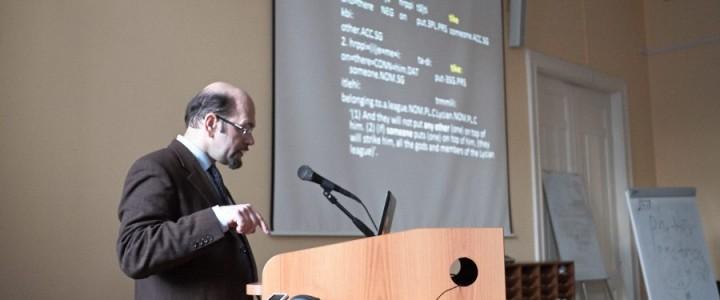 Защита докторской диссертации А.В. Сидельцева
