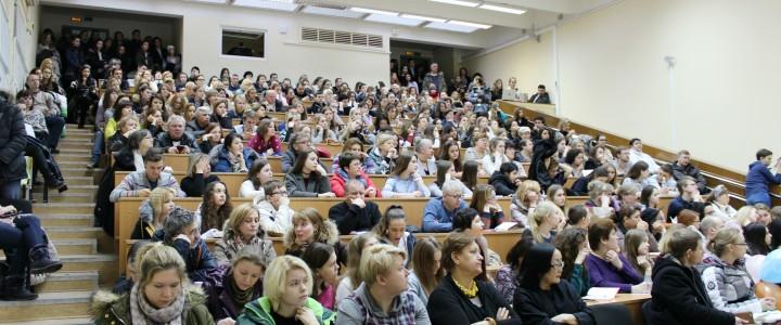 В Институте иностранных языков прошел День открытых дверей