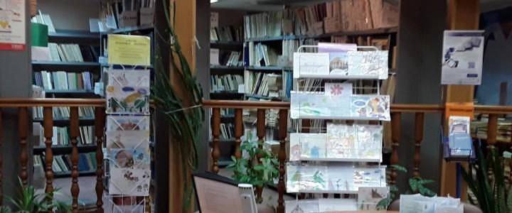 """Выставка рисунков """"Герои любимых сказок"""" в библиотеке Института искусств МПГУ"""