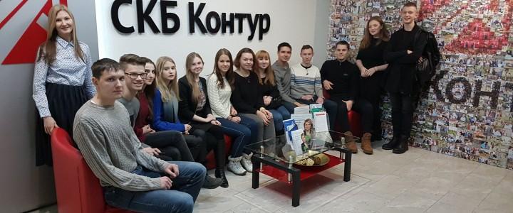 Экскурсия и мастер-класс в компании СКБ «Контур»