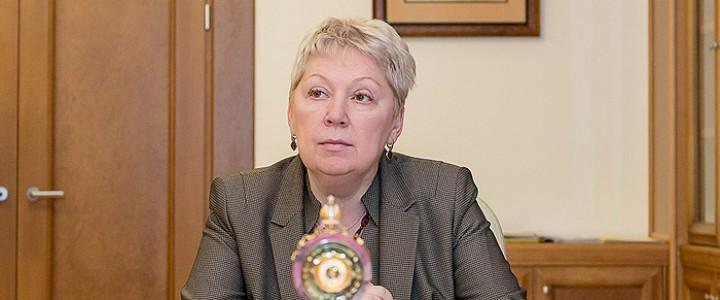 Молодежь надо приучить к отторжению экстремизма, считает Васильева