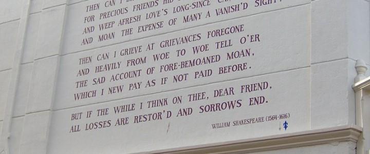 Год Шекспира на кафедре иностранных языков