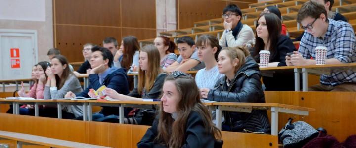 Университетские субботы. Политические партии в современной России