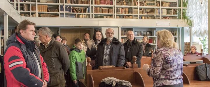 Знакомство с Московской Духовной Академией