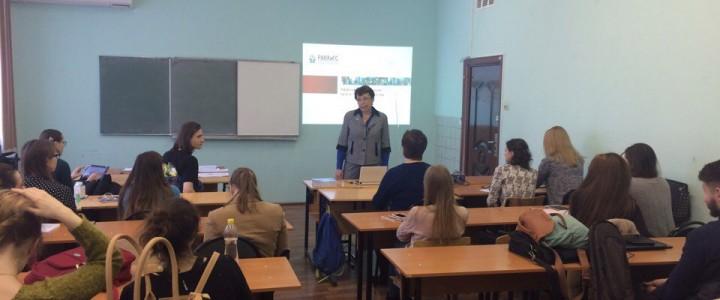 В МПГУ прошел мастер-класс «Навигатор успешного трудоустройства»