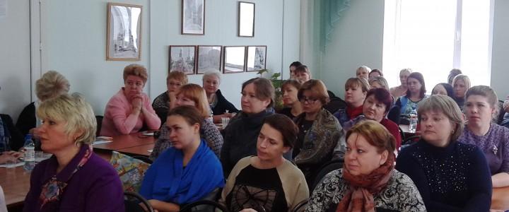 Научно-практический семинар в Сергиево-Посадском филиале