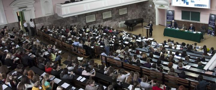 В МПГУ открылась конференция, приуроченная  к 120-летию со дня рождения Л.С. Выготского
