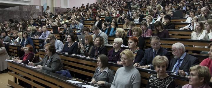 Научно-практическая конференция «Человек в мире неопределенности: методология культурно-исторического познания»