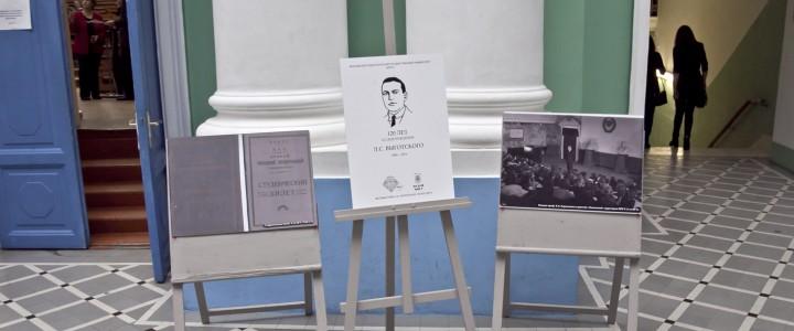 Открылась выставка к 120-летию Л.С. Выготского в главном корпусе МПГУ