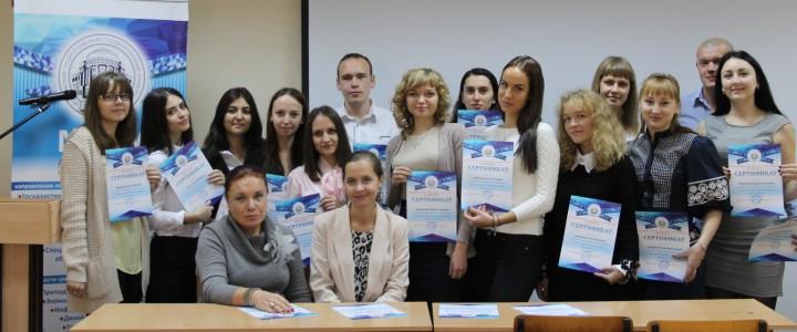 В Анапском филиале МПГУ состоялась I Всероссийская лингвометодическая конференция «Молодые голоса»