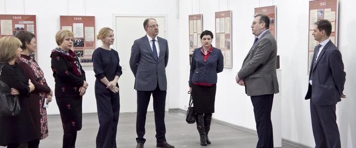 МПГУ и РГАСПИ представили выставочный проект «В штабах Победы. 1941 -1945»