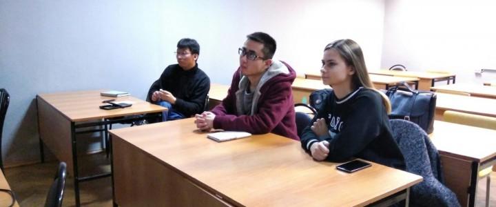 Встреча иностранных студентов ИСГО