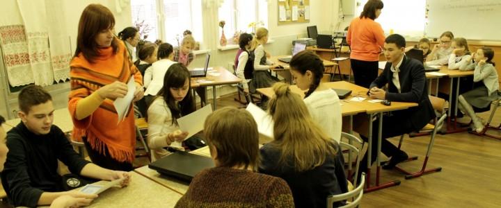 Интерактивное занятие на базе школы № 185