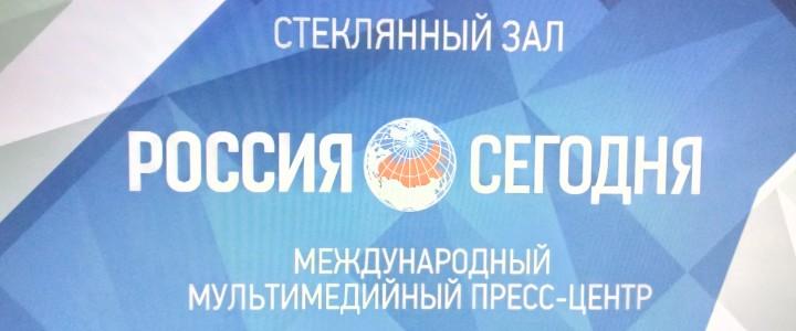 Подведение итогов независимой оценки качества образования вузов РФ 2016 г.