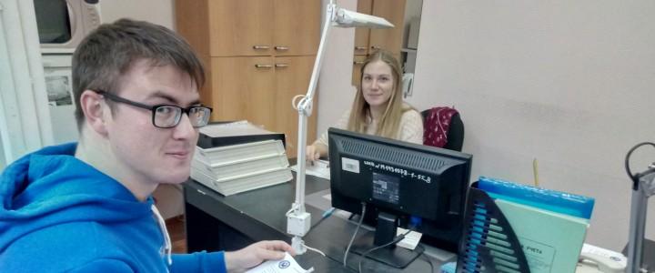 Работа студентов МПГУ в качестве общественных наблюдателей