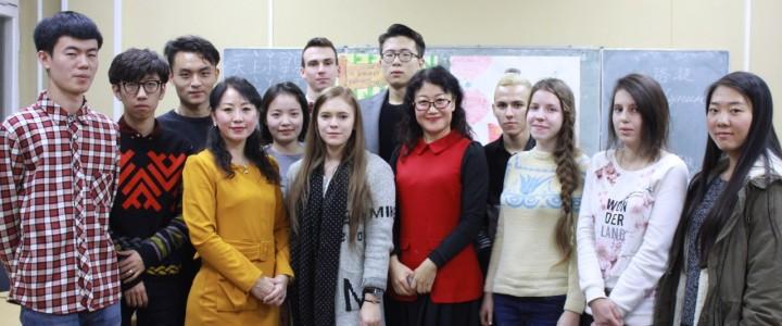 Китайский разговорный клуб на кафедре контрастивной лингвистики