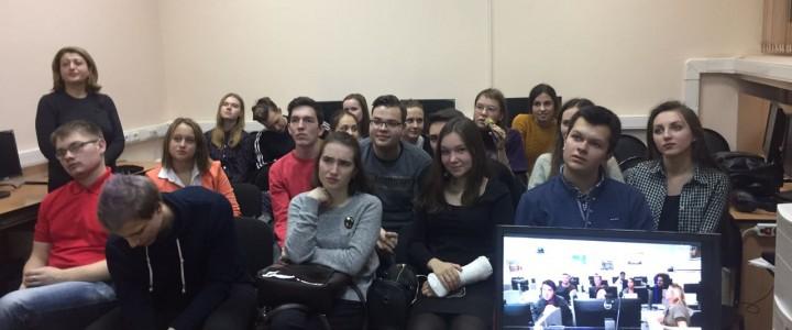 В МПГУ стартовал новый образовательный проект «Телетандем»