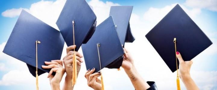 Поздравление с Международным днем студента