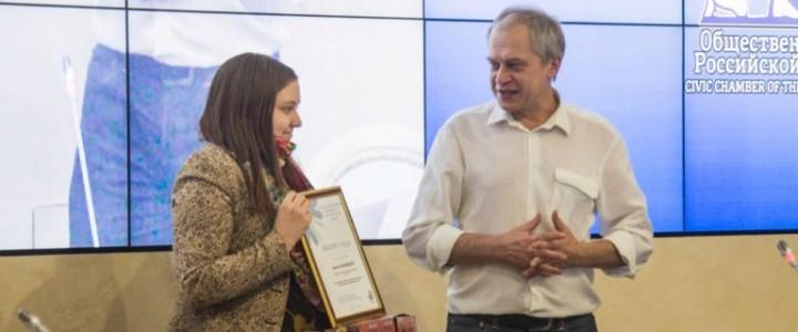 Партнёры МПГУ получили звание «Эколог года-2016! Поздравляем!