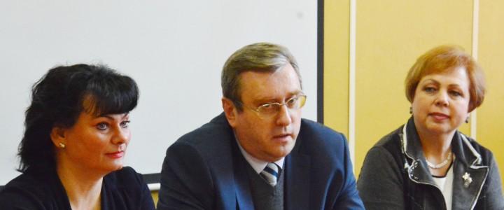 Встреча с Ректором МПГУ А.В.Лубковым: Ценность личностного взаимодействия педагога и воспитанника