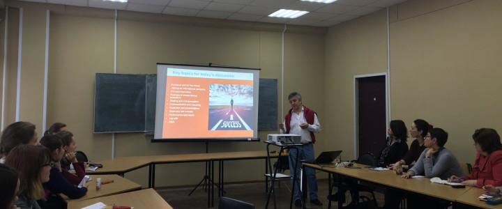 Встреча магистрантов ИИЯ с С. Тарасовым в рамках программы профориентации