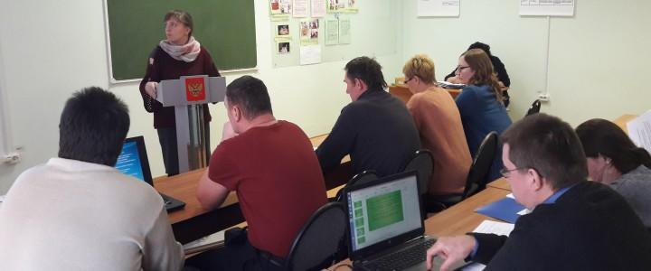 Конференция «Итоги практики по направлению «Педагогическое образование. Историческое образование»