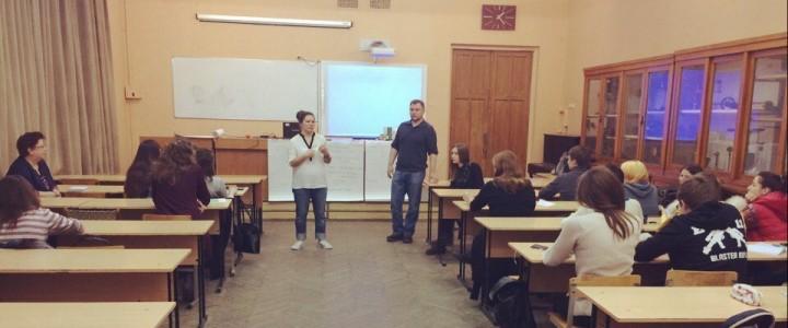 Компания «КидБург» в Институте физики, технологии и информационных систем