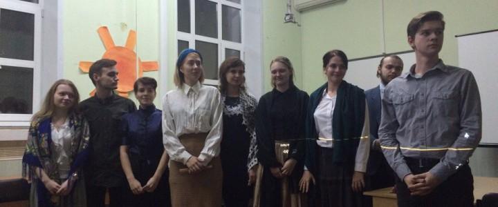 Литературный салон, посвященный 195-летию со дня рождения Ф.М. Достоевского (1821-1881)