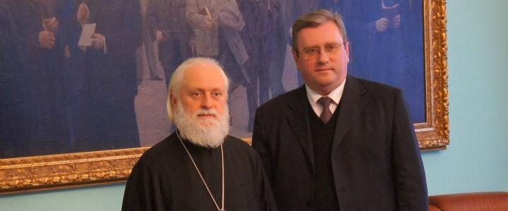 МПГУ и Московская духовная академия: продолжение сотрудничества