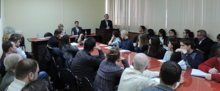 «Дьяковские чтения» состоялись в МПГУ