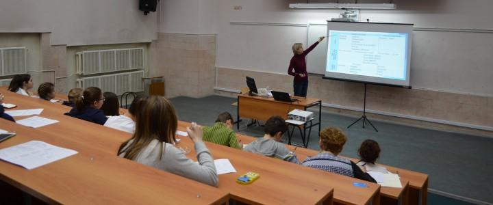 Университетские субботы. Французский язык для путешественников