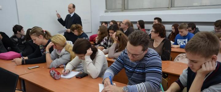 Университетские субботы. Россия накануне великих потрясений