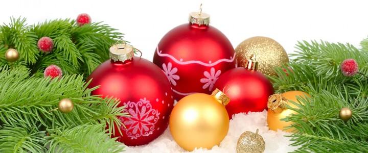 Благодарность и поздравление с Новым годом от Управления образования муниципального образования Сасовского района Рязанской области