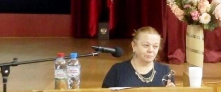 Поздравляем нашего профессора Заграт Идрисовну с награждением золотым знаком «Слово учителя»