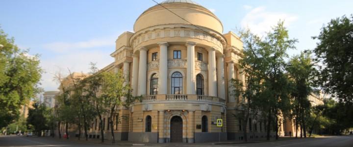«Парламентская газета» поддержала межвузовскую олимпиаду по журналистике