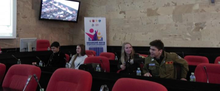 Yo-вожатые – участники Московского форума студенческих объединений