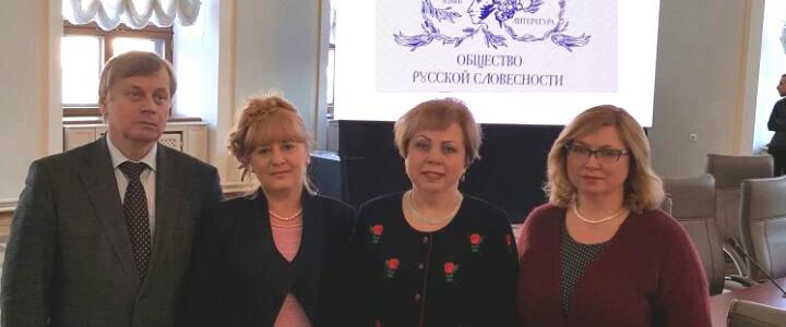 Форум «Возвращение русской классики»