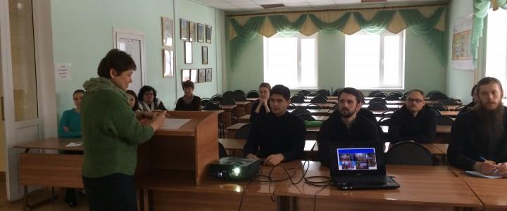 Сергиево-Посадский филиал МПГУ встретил гостей